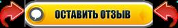 Лтзывы о ремонте компьютеров в Кдину 1Pc-Help.Ru